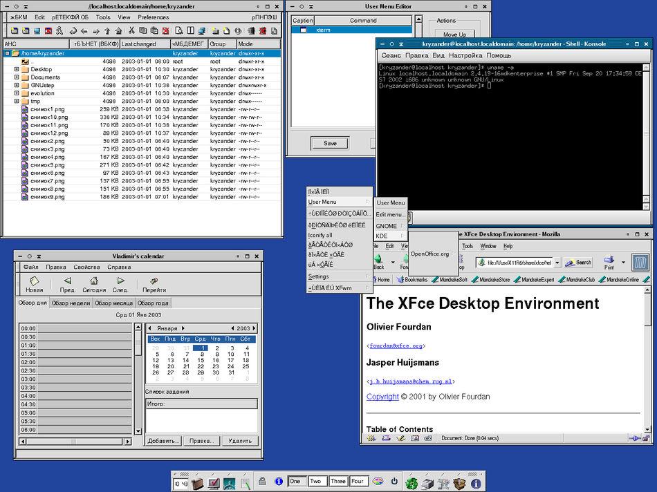 Mandrake Linux 9.0. Xfce, Xfce tree, Gnome Calendar, Xfce menu, Mozilla 1.1, Konsole