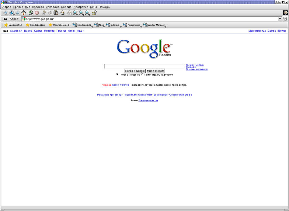 Mandrake Linux 9.0. KDE, Konqueror, Google