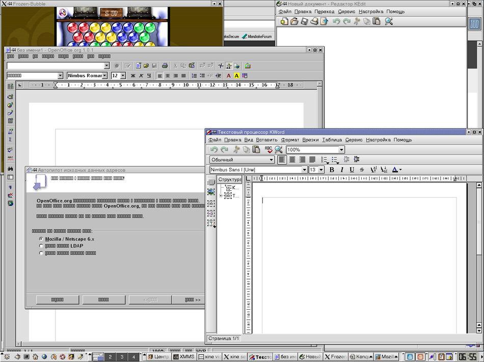 Mandrake Linux 9.0. KDE, KOffice 1.2, OpenOffice.org 1.0.1, Frozen Bubble, KEdit