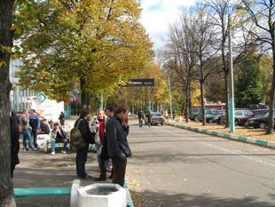 Moscow autumn