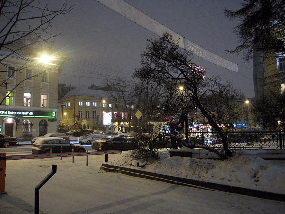 Bolshaya Nikitskaya