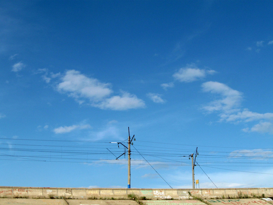 Sky over wires