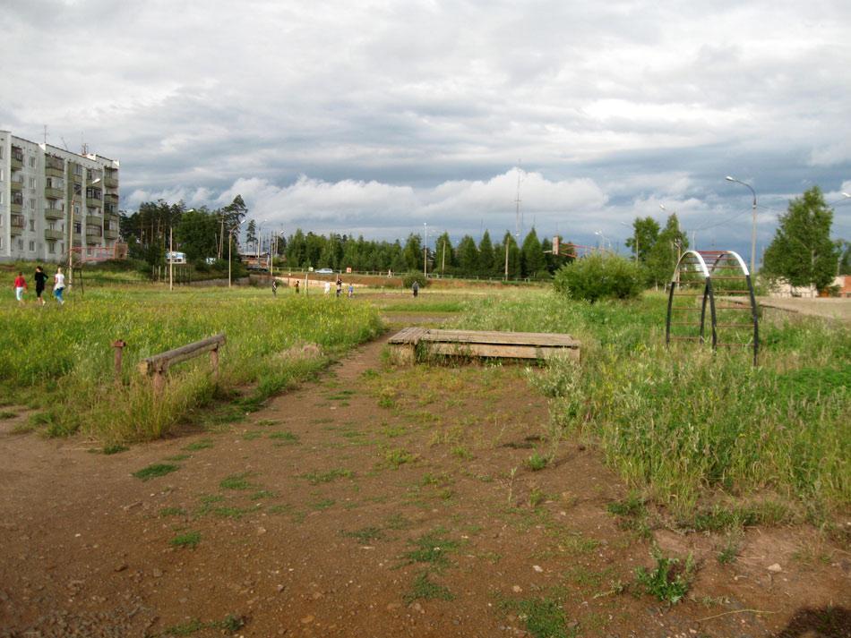 Old sports ground