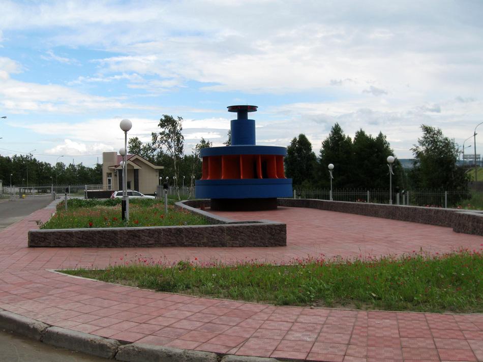 Turbine monument