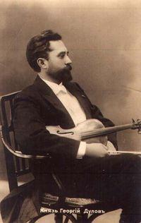 Георгий Николаевич Дулов