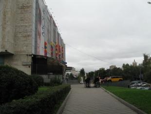 Киноцентр на Красной Пресне