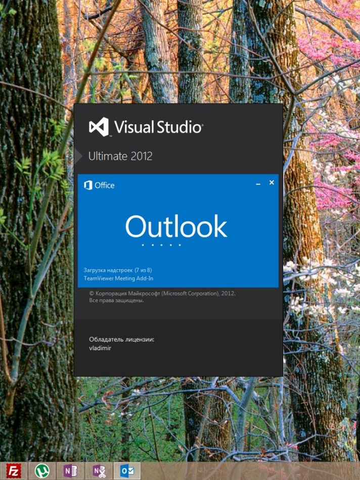 Microsoft Visual Studio 2012 and Microsoft Outlook 2013 splash screens